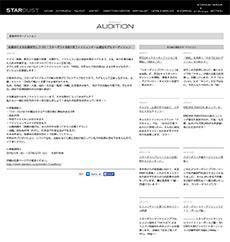 main_content_sitethum_3