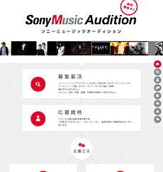 main_content_sitethum_music3