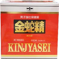 金蛇精 KJ10日分100錠